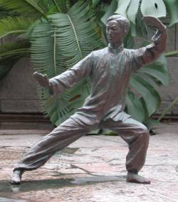 Tai Chi sculpture - click for larger view and details