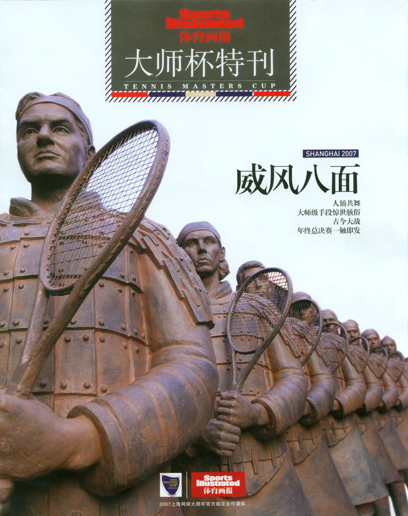 Sports Illustrated China ran a 40 page supplement ahead of the Tennis Master Cup Shanghai with images of Federer, Nadal and other tennis players qualified for the event