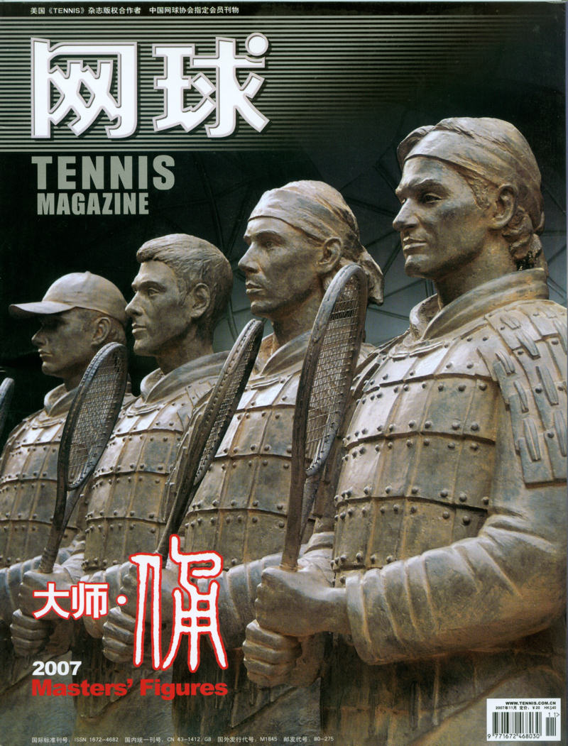 4 of the tennis players qualified for Master Cup Shanghai along with their Tennis Warrior statues: Ferrer, Djokovic, Roger Federer, Rafael Nadal, Novak Djokovic and Andy Roddick