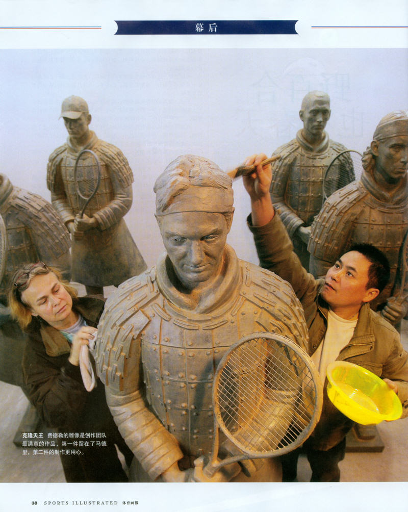 In this image French sculptor Laury Dizengremel and Chinese sculptor Shen Xiaonan are featuring during the patination of the Tennis Terracotta Warrior sculpture of Roger Federer